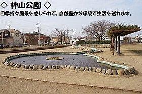神山公園 バスケット、水遊び、遊具などで家族で遊べる公園です