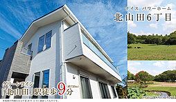 ナイス パワーホーム北山田6丁目【地震に強いナイスの住まい/夏...