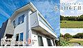 ナイス パワーホーム北山田6丁目【地震に強いナイスの住まい/夏涼しく、冬暖かい家】