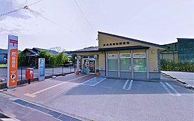 多治見高田郵便局まで約650m(自転車で約4分)です。