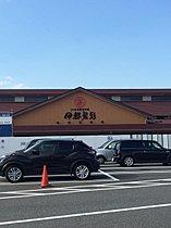 糸島市波多江 登録生産者の最も多い「メガ直売所」