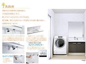 キレイアップ水栓の900ワイド洗面化粧台
