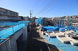 「宮前平」駅「あざみ野」駅 全22棟の大型分譲 菅生の新築