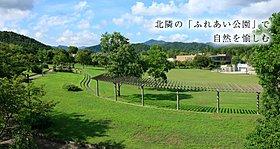 ふれあい公園  中に猪名川町立図書館もあります