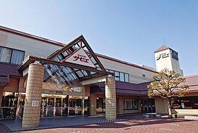 サビエ   阪急オアシス(9時~21時)と34の専門店あり