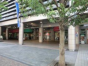 青葉台東急スクエアまで1830m