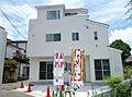 PATRIA 本町7丁目 船橋駅徒歩圏の高仕様住宅