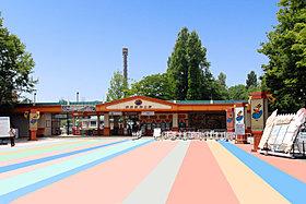 東武動物公園まで1600m ホワイトタイガーで有名な動物公