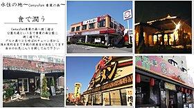 【リブレ京成千葉寺店(スーパー)】 徒歩13分