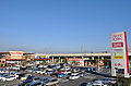 【全区画60坪以上】大型ショッピングセンター&JR駅まで車で4分