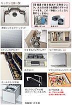 ☆食洗機や、薄型レンジフード等充実のシステムキッチン!