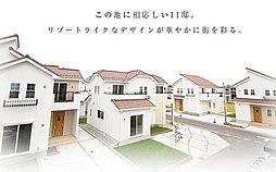 【太田市東別所町14-P1】 リゾートライクなデザインが華やか...