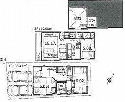 東玉川2丁目の新築一戸建て全3棟残り1棟