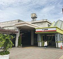 南海「金剛」駅