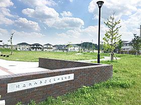 地区内最大の「同志社山手桜の丘公園」(約350m・徒歩5分)