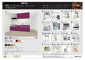 キッチンも12色のカラーからセレクト。食洗機も標準装備。