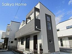 【今すぐ見たい・立川市】全7棟、車2台可能なゆとりあるお洒落な...