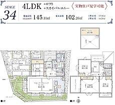 ■間取 STAGE34
