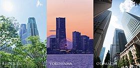 都心へ、横浜へも、快適アクセス。