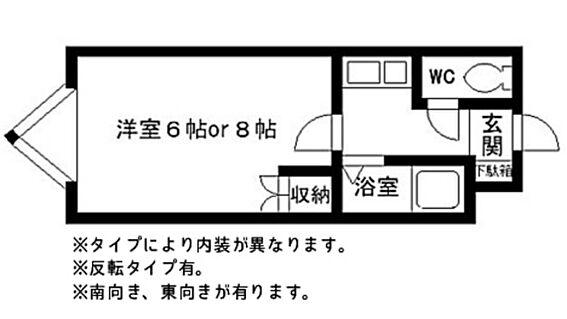 マンション(建物全部)-仙台市泉区市名坂 間取り