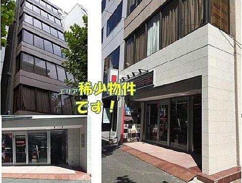 店舗事務所(建物全部)-千代田区内神田1丁目 外観