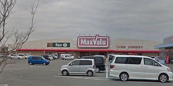 マンション(建物一部)-加古川市尾上町安田 近隣のマックスバリュは24時間営業