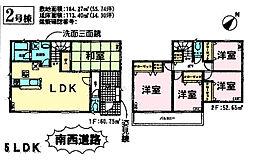 成田市囲護台