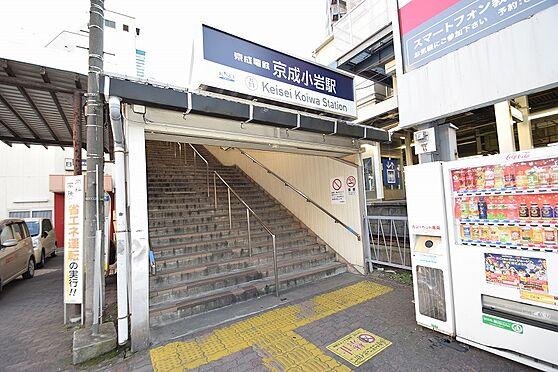 アパート-江戸川区北小岩6丁目 京成電鉄「京成小岩」駅まで徒歩2分の立地
