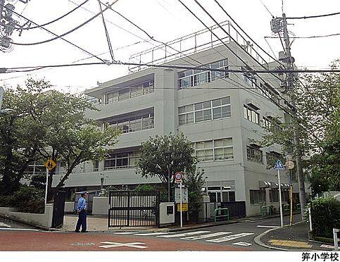 マンション(建物一部)-港区西麻布4丁目 笄小学校