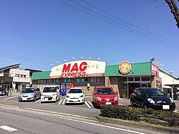 マグフーズ美合店まで2615m