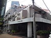 西新宿駅より徒歩10分
