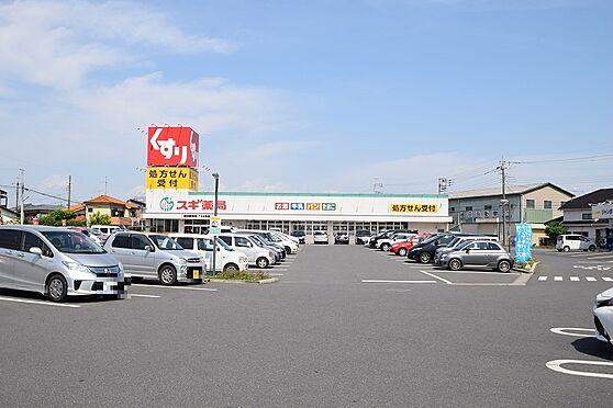 マンション(建物全部)-野田市野田 生活に欠かせないドラッグストアも徒歩1分