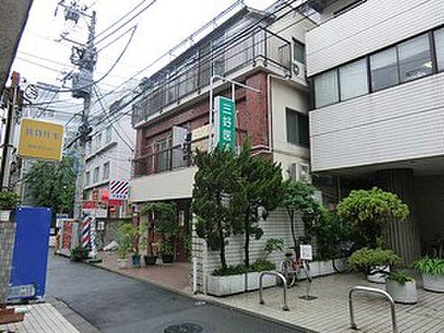 マンション(建物一部)-新宿区北新宿3丁目 周辺環境:三好医院