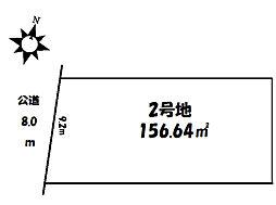 名古屋市港区本宮新町
