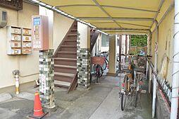 雨の日も安心な屋根付き駐輪場付き。