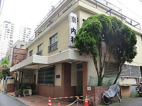 マンション(建物全部)-渋谷区恵比寿南3丁目 京内科