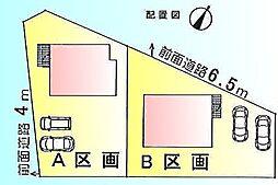 入間市大字黒須