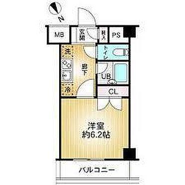 マンション(建物一部)-新宿区三栄町 料理する方はオススメ。2口システムガスキッチン付。