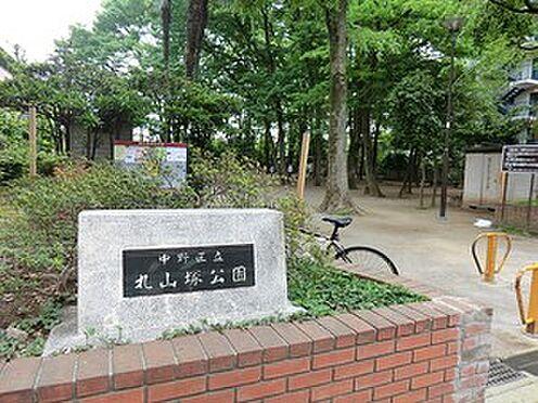アパート-中野区江古田2丁目 丸山塚公園