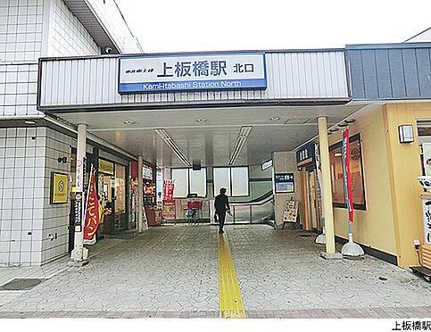 マンション(建物全部)-板橋区若木1丁目 上板橋駅(現地まで480m)