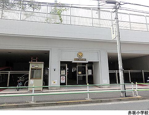 マンション(建物一部)-港区赤坂6丁目 赤坂小学校
