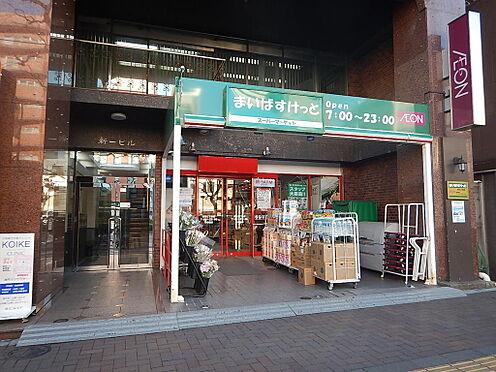 アパート-新宿区若葉1丁目 まいばすけっと四谷2丁目店まで240m