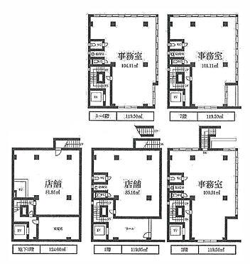 ビル(建物全部)-港区南青山1丁目 間取図