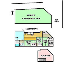 京都市下京区西七条南月読町