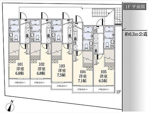 マンション(建物全部)-さいたま市大宮区高鼻町1丁目 1F平面図