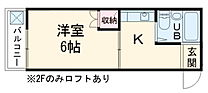 1K×21室(南向き16室・西向き5室)