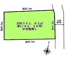 西東京市ひばりが丘北3丁目