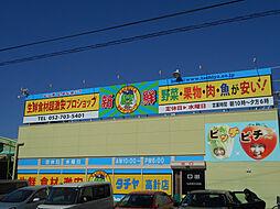タチヤ(高針店) 徒歩14分(1070m)