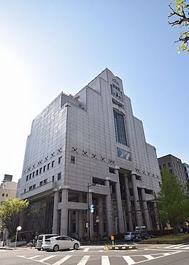 ビル(建物全部)-千葉市中央区中央3丁目 千葉市中央区役所まで徒歩2分