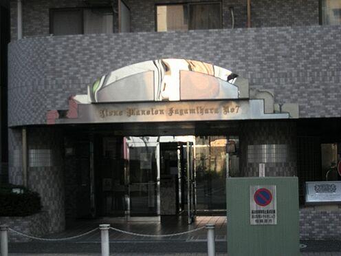 マンション(建物一部)-相模原市中央区相模原5丁目 エントランス